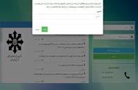 ثبت نام تیزهوشان ایرانشهر