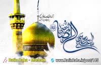راتین رها - نماهنگ مرحم/شهادت امام رضا
