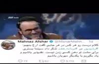فیلم لاتاری توهین هادی حجازی فر به رضا رشیدپور بزن تو دهنش