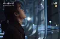 دانلود سریال کره ای My Mister