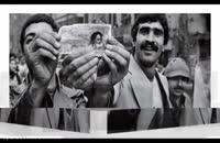 فیلم روایت تصویری از قیام مردم قم در 19 دی 1356