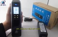 دستگاه کنترل تردد پالیزافزار