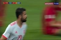 گل اول اسپانیا به پرتغال (دیگو کاستا)