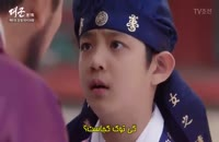 قسمت اول سریال کره ای شاهزاده بزرگ - Grand Prince 2018 - با زیرنویس چسبیده