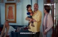 سریال ماکسیرا قسمت 96 با دوبله فارسی