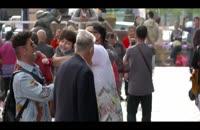 دانلود رایگان ساخت ایران 2
