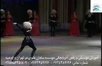 آموزش قارمون( گارمون)، ناغارا(ناقارا), آواز و رقص آذربايجاني( رقص آذری) در تهران و اورميه20