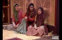 سریال ایرانی قهوه تلخ قسمت 54
