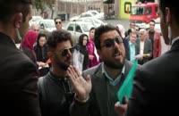 سریال ساخت ایران فصل ۲ قسمت ۵