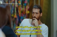 دانلود قسمت 1 سریال پرنده سحر خیز با زیرنویس چسپیده فارسی
