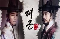 تیزر سوم سریال کره ای شاهزاده بزرگ - Grand Prince 2018