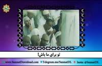 دعای خاشعانه از مولانا طارق جمیل