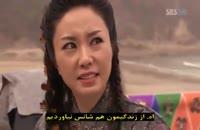 قسمت پنجم سریال کره ای پرنسس جامیونگ گو (جومونگ 3 ) - Princess Ja Myung Go - با زیرنویس چسبیده