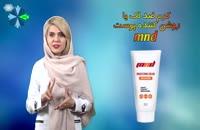 پک ضد لک برند MND - بازاریابی شبکه ای نفیس