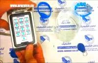 اکسس کنترل و سیستم دربازکن کارتی رمزی فلزی ضدآب هوشمند