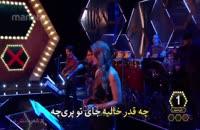 دانلود مسابقه شعر یادت نره شبکه منوتو تی وی ماهواره