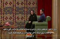 دانلود برنامه دورهمی پژمان بازغی و مستانه مهاجر 18 اسفند 96