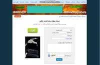 کباب زن خانگی خرید اینترنتی