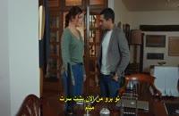 دانلود قسمت 19 و 20 سریال ترکی Siyah Inci + زیرنویس فارسی HD720P