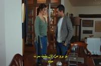 دانلود قسمت شانزدهم سریال ترکی مروارید سیاه با زیرنویس فارسی HD720P
