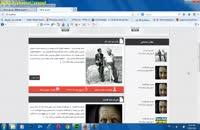 فیلم آموزش کامل طراحی قالب وردپرس به زبان فارسی - قسمت دهم