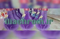 دستگاه ابکاری فانتا کروم 02156573155