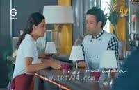 دانلود قسمت 66 انتقام شیرین دوبله فارسی سریال