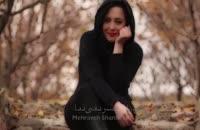 بازیگران زن ایرانی که هنوز مجرد هستند