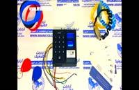اکسس کنترل اثر انگشت کارت هوشمند و رمز عبور RFID