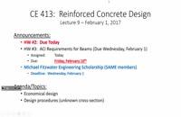 041042 - طراحی سازه بتنی سری دوم