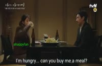 دانلود سریال کره ای My Mister قسمت اول