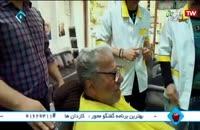 پایتخت 5 - کشیده زدنای بابا پنجعلی؟!!!