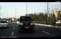 دانلود (رایگان) ساخت ایران 2 قسمت پنجم 5 - سریال ایرانی - 1080p
