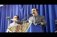 درفش کاویانی...سروده استاد مرتضی کیوان هاشمی، شعرخوانی انجمن ادبی هالو