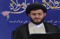 جواز عزاداری برای امام حسين عليه السلام