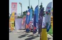 پایتخت پرچم - تولید پرچم های رومیزی ، تشریفات و اهتزاز