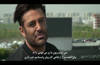 دانلود رایگان ساخت ایران 2 قسمت 9