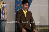 صمد ممد 97 ( هتل دلگشا )