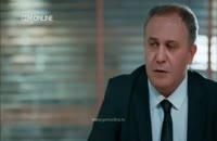 دانلود سریال عشق اجاره ای قسمت 92 - دوبله کامل