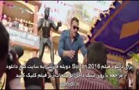 دانلود فیلم سلطان Sultan 2016 دوبله فارسی