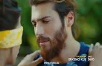 دانلود رایگان سریال ترکی پرنده سحرخیز کامل + زیرنویس HD720P