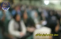 آموزش بازاریابی مدرس بازاریابی بهزاد حسین عباسی