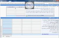فیلم آموزش حسابداری در شرکت حسابداری