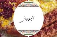 طرز تهیه حلوای هویج خوشمزه و خوش رنگ و نکات طلایی