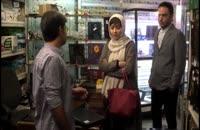دانلود رایگان + پخش آنلاین فیلم کامل ربوده شده با کیفیت 4K