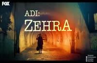 دانلود قسمت 6 به اسم زهرا Adi Zehra زیرنویس فارسی چسبیده سریال
