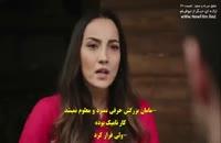 قسمت 31 سریال عشق سیاه و سفید Siyah Beyaz Ask زیرنویس فارسی اختصاصی
