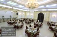 HYPERFORM | طراحی داخلی تالار پذیرایی | ساخت تالار عروسی | طراحی باغ تالار | طراحی داخلی تالار عروسی | طراحی تالار پذیرایی
