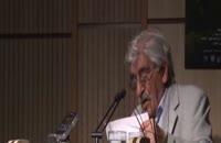 شعرخوانی استاد حمید ایزد پناه
