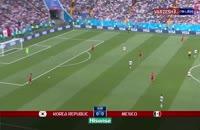 فیلم خلاصه بازی کره جنوبی 1 - مکزیک 2 در جام جهانی 2018